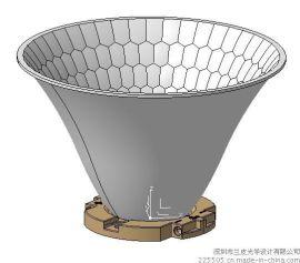 COB旋压铝反光杯反光碗反射罩