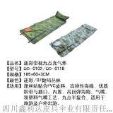 成都厂家自动充气垫防潮垫