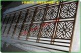 伟煌业激光典雅时尚的古铜色不锈钢花格客厅精致隔断