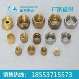 铜螺母 铜螺母厂家 铜螺母价格