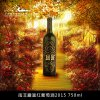 南非露富紅葡萄酒 2015 F-0300023