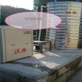 工厂用空气能热水器 集体宿舍空气能热水器