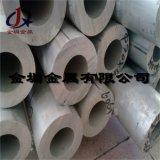 工業用高硬度7075鋁管 高硬度2024鋁合金管