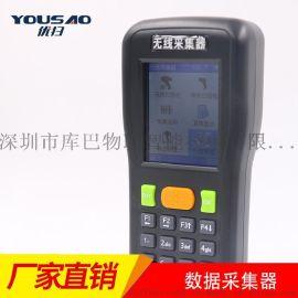 優掃VP5400手持終端數據採集器 服裝倉庫條碼無線掃描槍 手持條碼槍