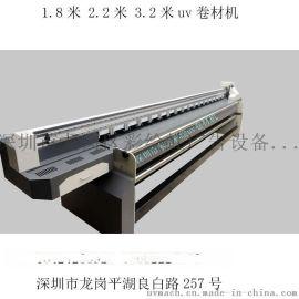 燈箱布噴繪機 大型UV卷材彩色打印機 萬能卷平一體機生產廠家