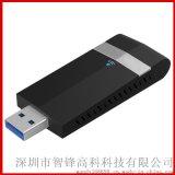 USB3.0速度更快/usb无线网卡/千兆小型路由器/1200mbps/5.8G双频11AC网卡