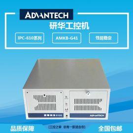 研華工業計算機IPC-610工控機專家首選