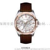 手表定制哪里有-钟表OEM代工厂家-深圳市爱玛仕精