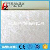 高温除尘袋滤布 PTFE滤布袋 PTFE针刺毡 耐高温耐酸碱滤布 防静电