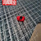 重型平台钢格板 防爆防变形重型格栅板