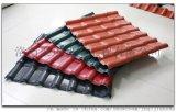 洛陽合成樹脂瓦廠家直銷質量好價格低