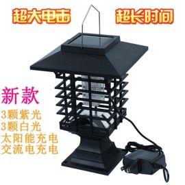 HC ME9539太陽能滅蚊燈 臺式殺蚊燈交流電草坪燈