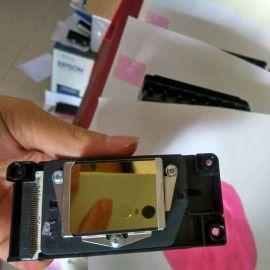 ***不加密五代喷头爱普生数码写真机打印头uv户外打印
