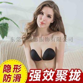 新款厂家直销火爆款隐形文胸婚纱照写真比基尼必备隐形胸贴