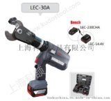 KuDos充电式液压切刀LEC-30A