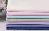 蘭精莫代爾拉架汗布針織面料汗布