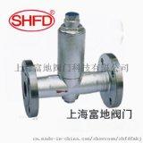 液体膨胀式疏水阀 热静力式疏水阀CS44H