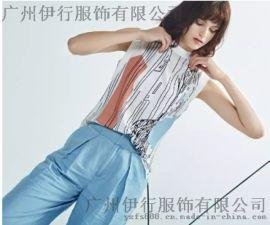 E15品牌折扣女装潮牌上衣连衣裙厂家直销