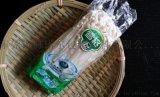 BOPP防雾膜蔬菜包装寿司包装食品包装袋鲜花包装