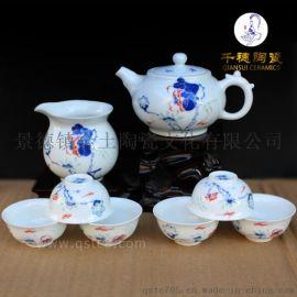 高檔陶瓷茶具 景德鎮高檔陶瓷茶具