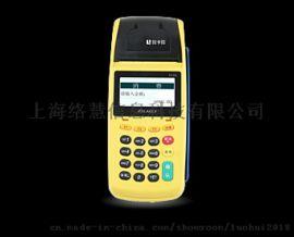 上海絡慧點刷MPOS便民收終端  MT-2