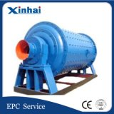 选矿设备 矿山机械 球磨机 湿式溢流型球磨机