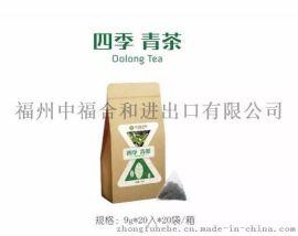 中福合和四季青茶三角立体茶包