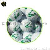 进口高尔夫球 单层练习球  橡胶球  定制logo