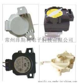 排水电机-QA&QC