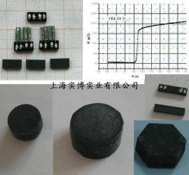 YBCO高溫超導材料(釔鋇銅氧)