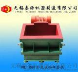 无锡泰源 卧式振动研磨机(光饰机、抛光机)WMJ1000