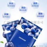 广州蓝莓明眸眼膜半成品厂家