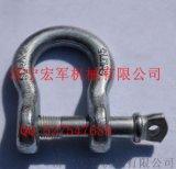 3/16高强度热镀锌美式弓形卸扣G209、不锈钢美式卸扣