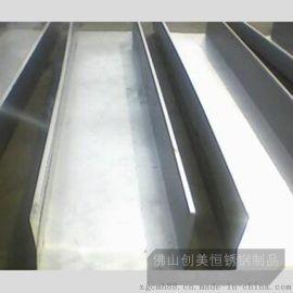 佛山定制不鏽鋼排水溝 酒店賓館不鏽鋼排水溝 U型弧形排水槽