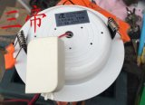 抗幹擾船用筒燈 面板燈