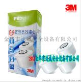 3M淨水器濾水壺菲爾萃即淨長效濾心3只裝淨水器濾水壺濾芯WP3000 SP3000