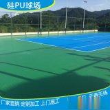 德海dh01 硅PU塑膠球場  籃球場材料 環保硅pu球場