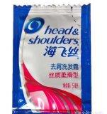 海飞丝袋装洗发水去屑丝质柔滑洗头膏/露男女通用