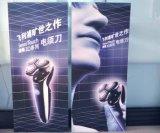 新加坡供應大型三維立體廣告機宣傳廣告畫全球3D祼眼廣告