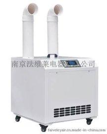食用菌大棚加湿器菌菇增湿机FACJ-12Z 高效特价包邮