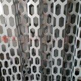 最受欢迎的铝板孔网幕墙装饰立体孔网