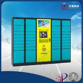 北京廠家直銷智慧快遞櫃工控機主機系統TRH-BGG1聯網自動收取快遞