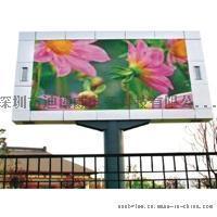 美国科锐户外P4高清高亮全彩电子广告显示屏