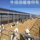 吉安县卷帘帆布厂供应加厚猪场卷帘布-畜牧卷帘布批发