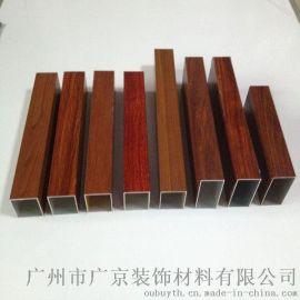 聊城覆膜铝方管厂家定制-聊城外墙铝方管金属装饰板