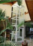 吉林市昌邑区残疾人家用升降机 启运液压小型家用平台