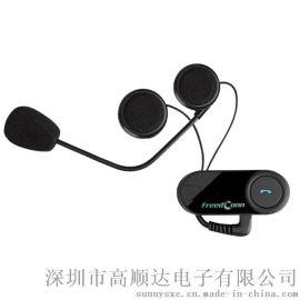 Freedconn Tcom-VB 800米三人連接兩人切換 摩託車頭盔藍牙對講耳機