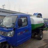 河南郑州小型洒水车雾炮洒水车报价雨瑞环卫今日头条