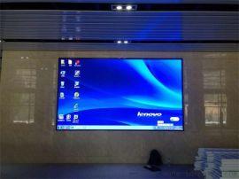 凱裏市 p3全彩LED超高清顯示屏