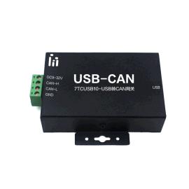 USB转CAN总线转换器